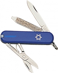 Victorinox Swiss Army 54002 Classic Blue Star of David